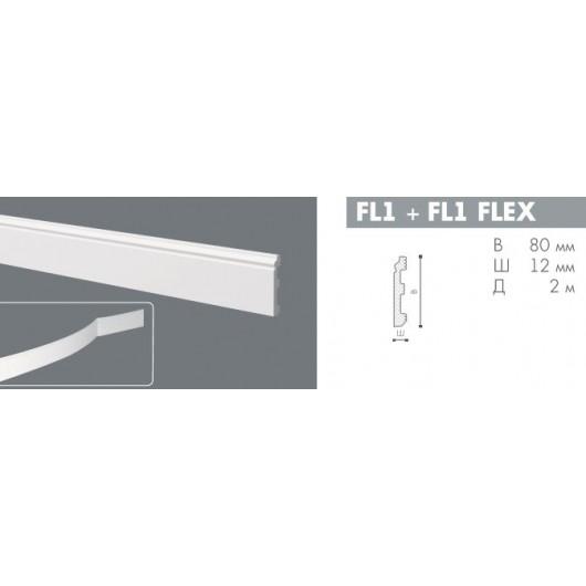 Плинтус FL-1 Flex