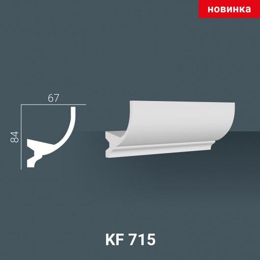 LED профиль KF715
