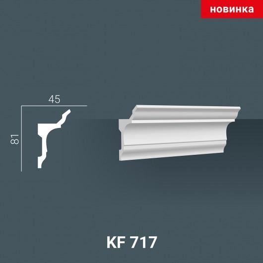 LED профиль KF717
