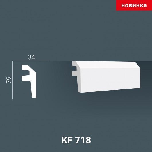 LED профиль KF718