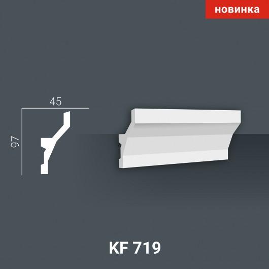 LED профиль KF719