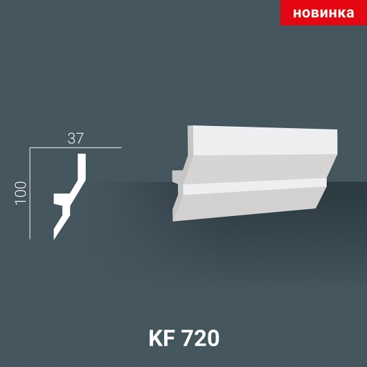 LED профиль KF720