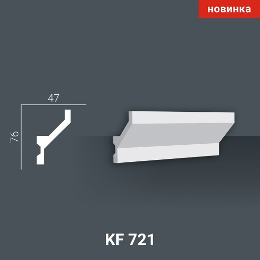 LED профиль KF721