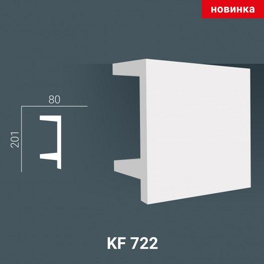 LED профиль KF722